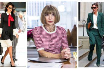 Уроки стиля от самых успешных и модных бизнес-леди
