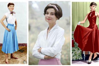 Икона стиля - Одри Хепберн. 30 интересных фактов из жизни актрисы