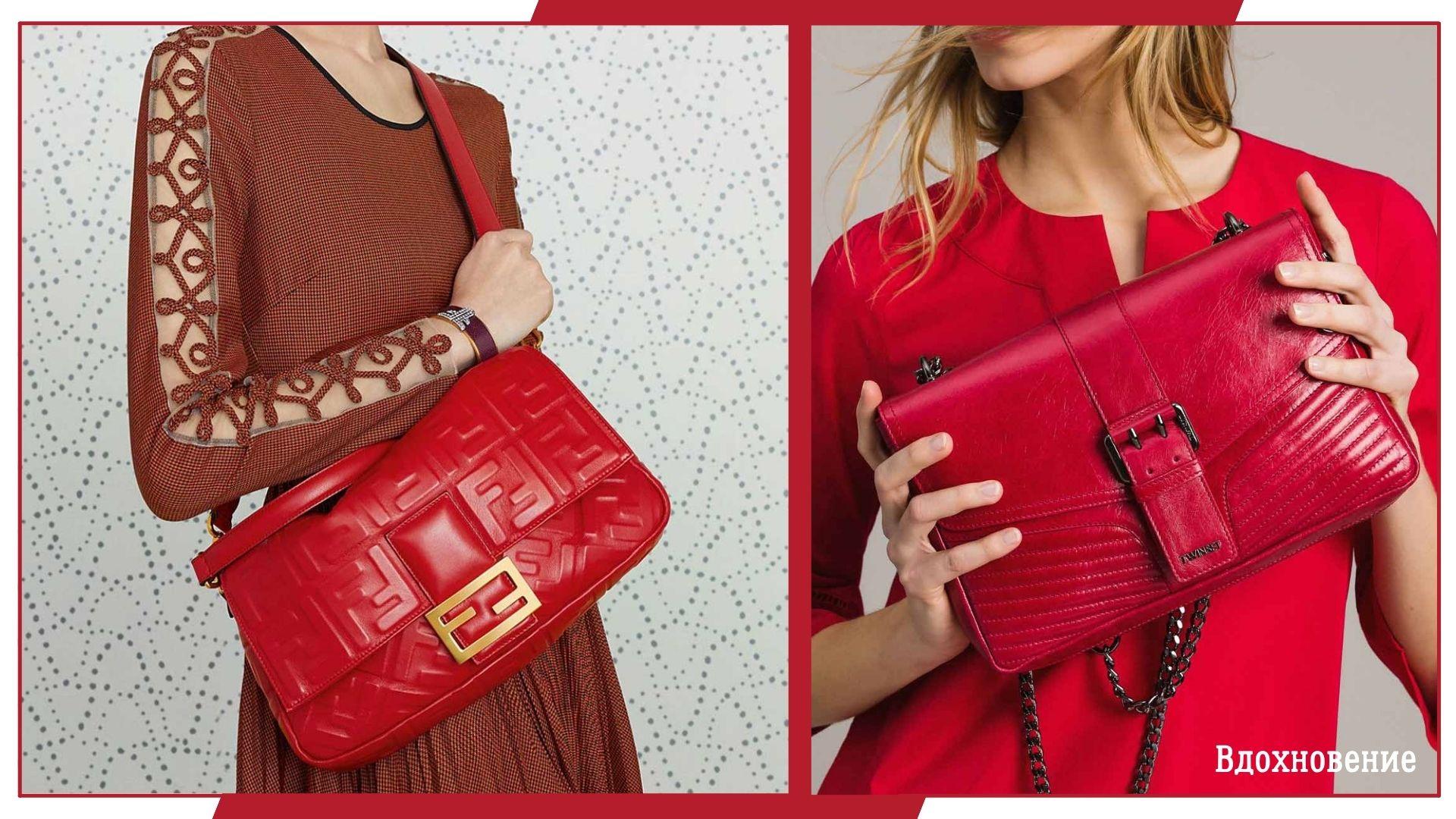 Выбираем стильную красную сумку - яркий аксессуар 2021 года