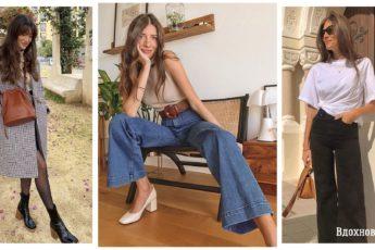 Модный мастер-класс от Жюли Феррери: 14 образов в парижском стиле