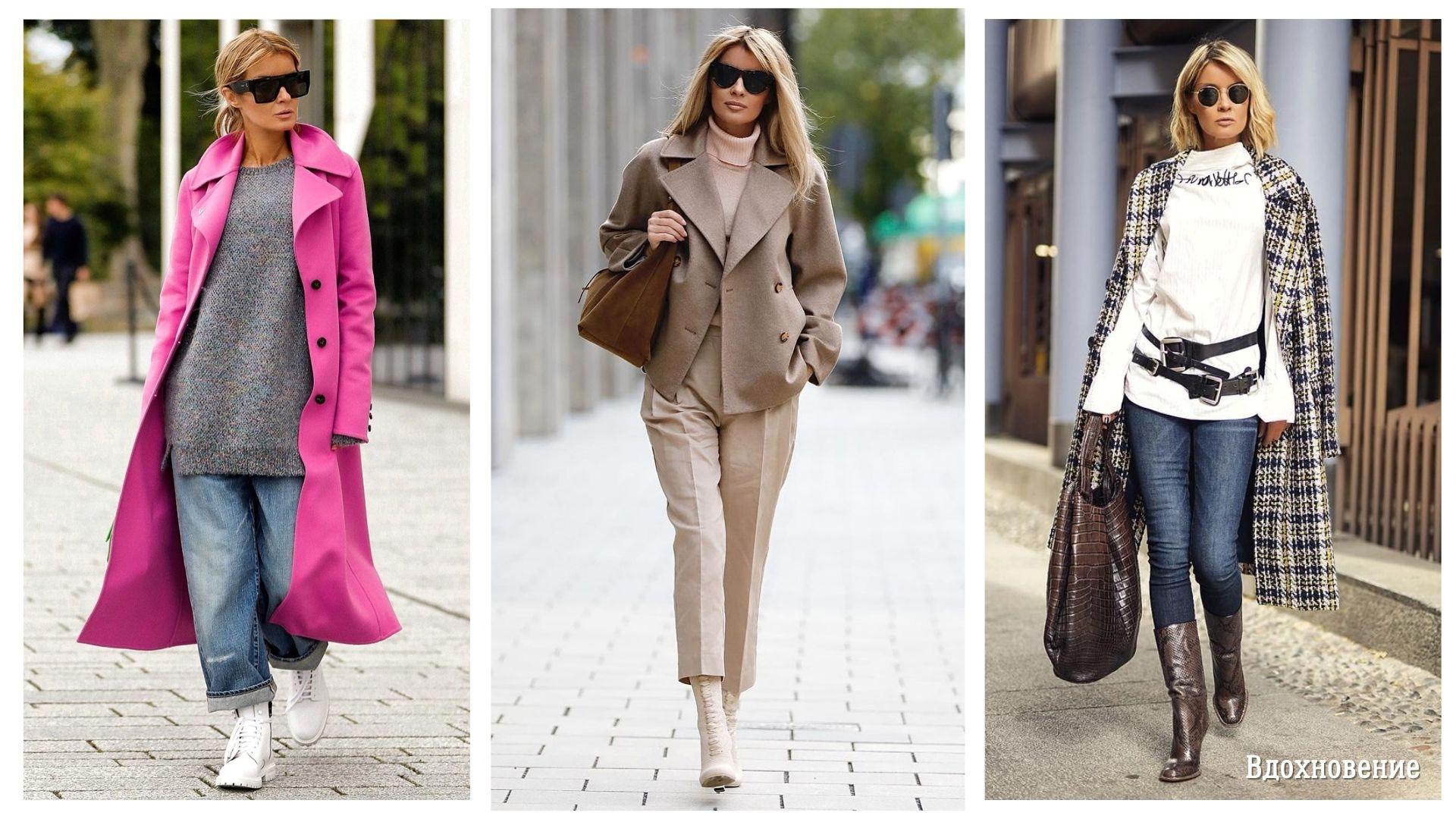 Модный мастер-класс от Гитты Банко - стильные осенние образы знаменитой модницы из Германии
