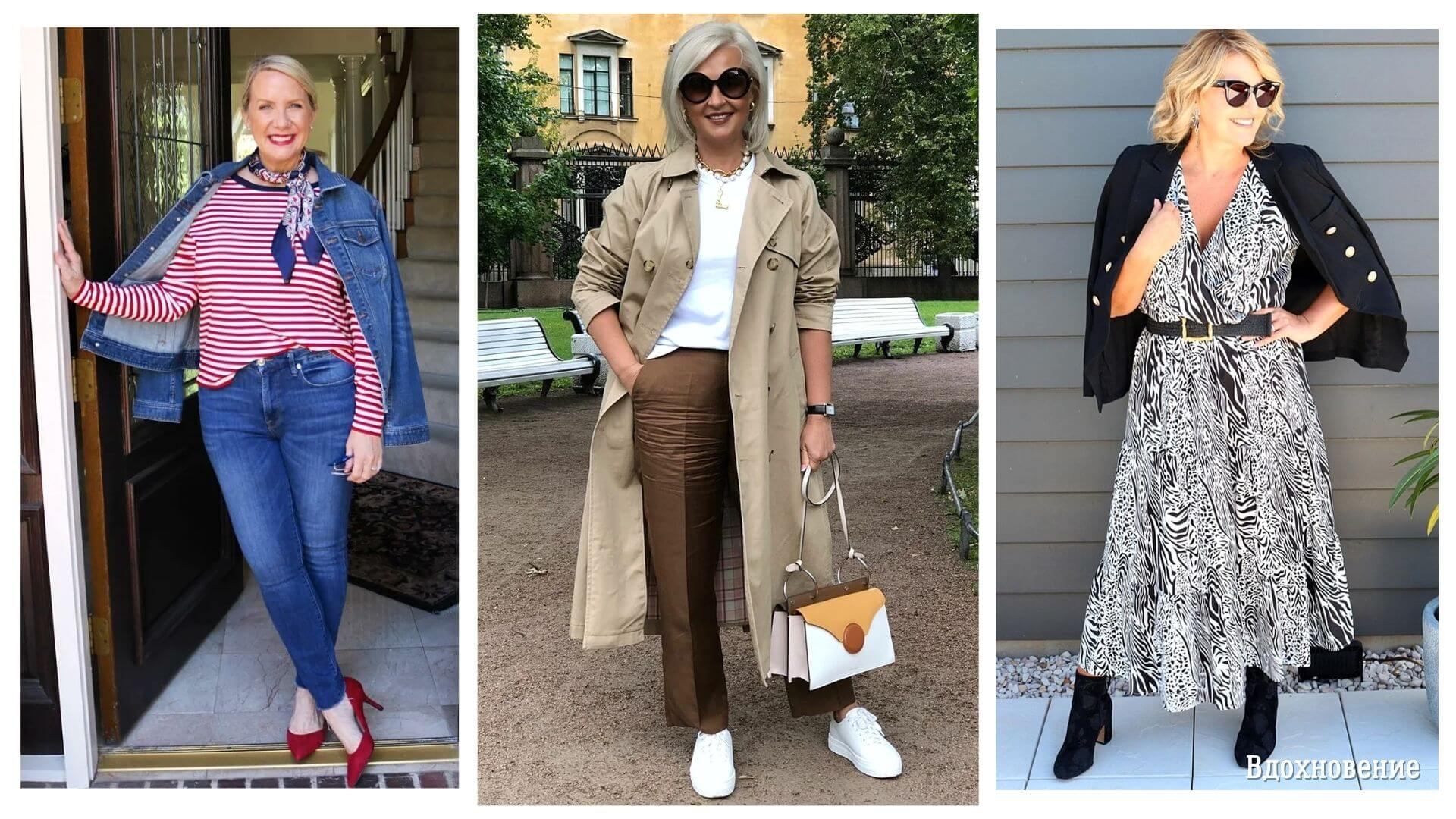 6 модных решений, которые помогут современной женщине элегантного возраста одеваться стильно