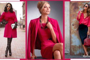 Как носить малиновый цвет: сочетания в одежде, стильные идеи