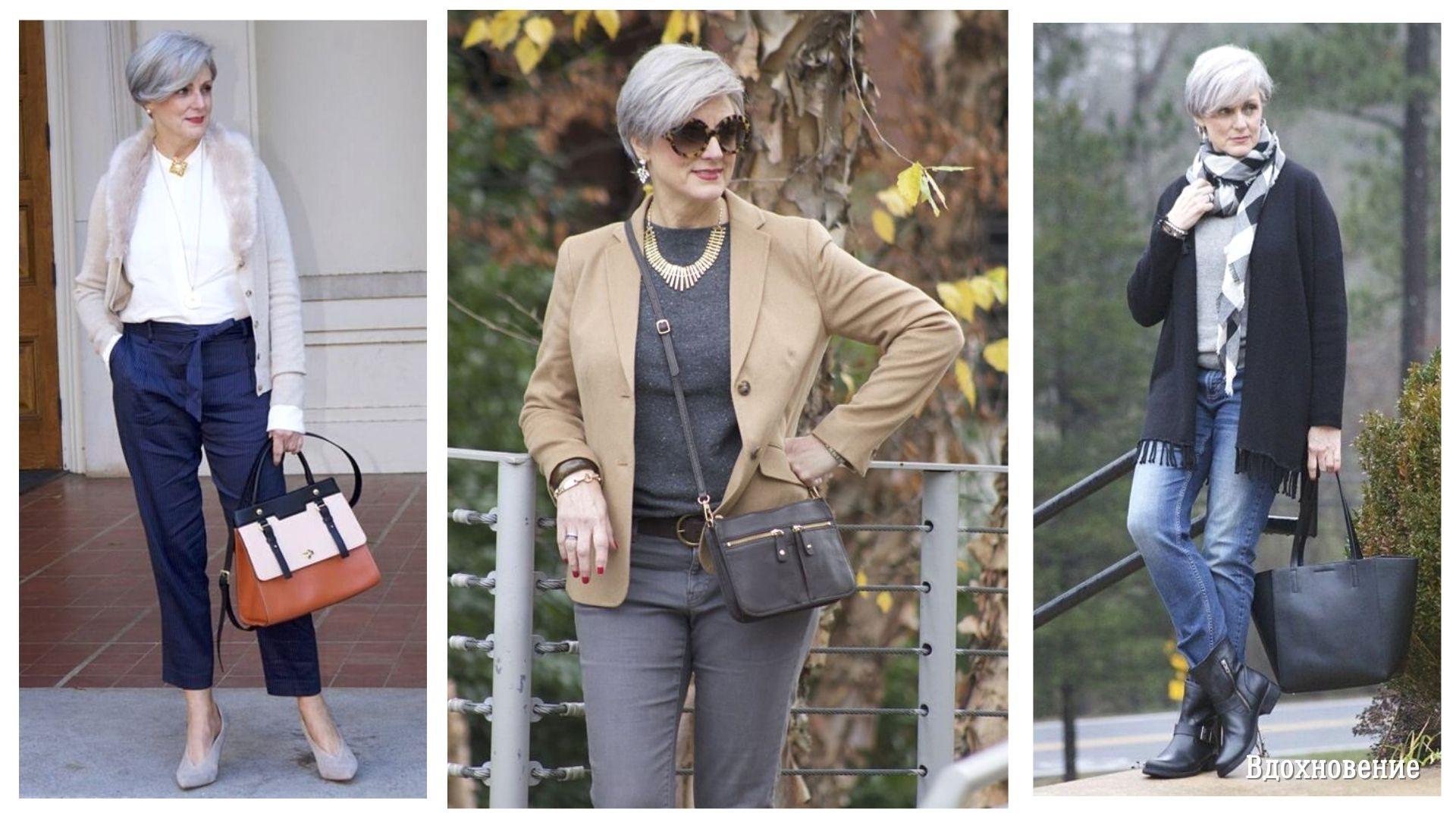 Как омолодить образ с помощью одежды: анти-возрастные советы