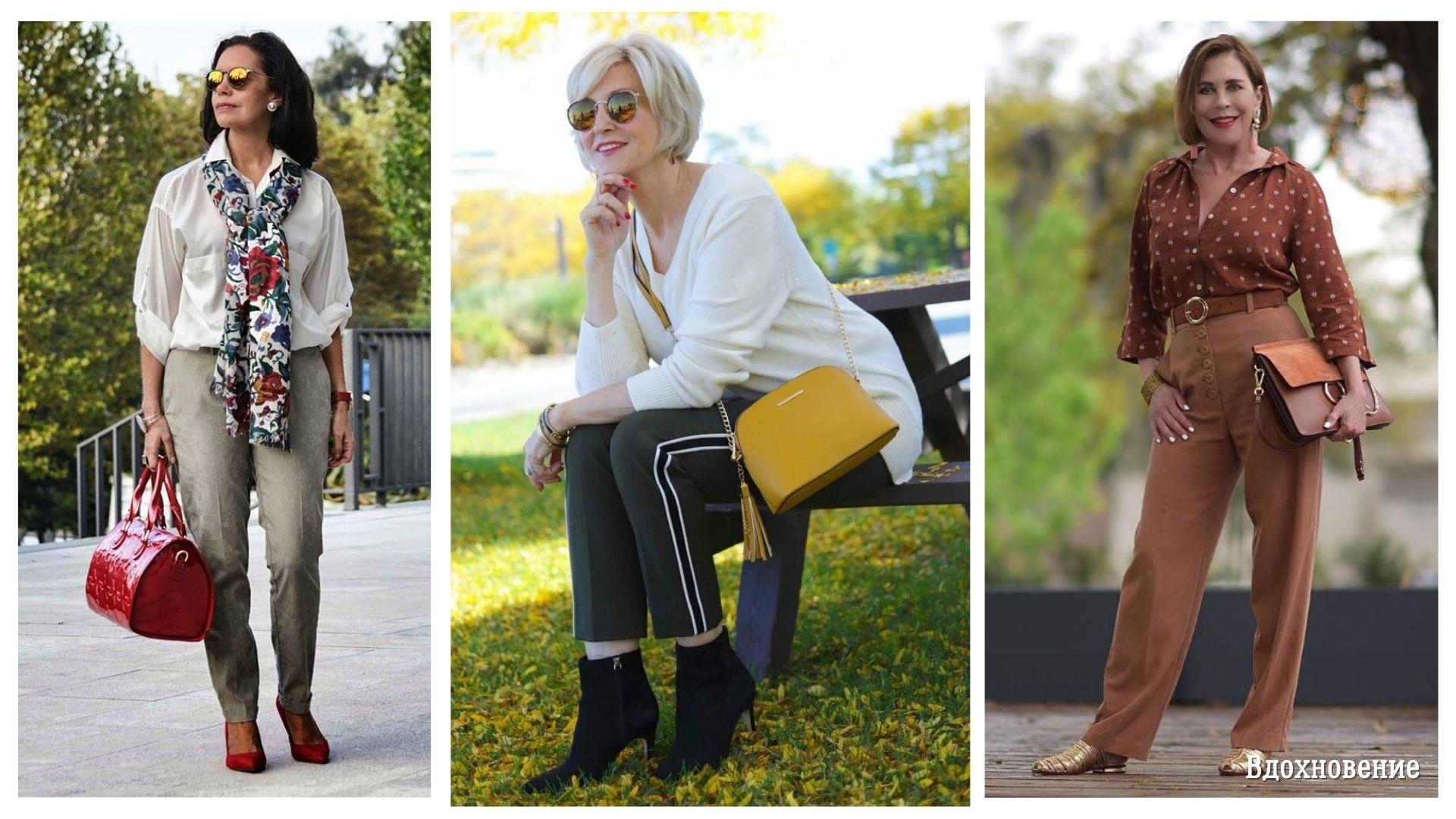 Как обмануть свой возраст? Пять советов о красоте и стиле для женщины элегантного возраста