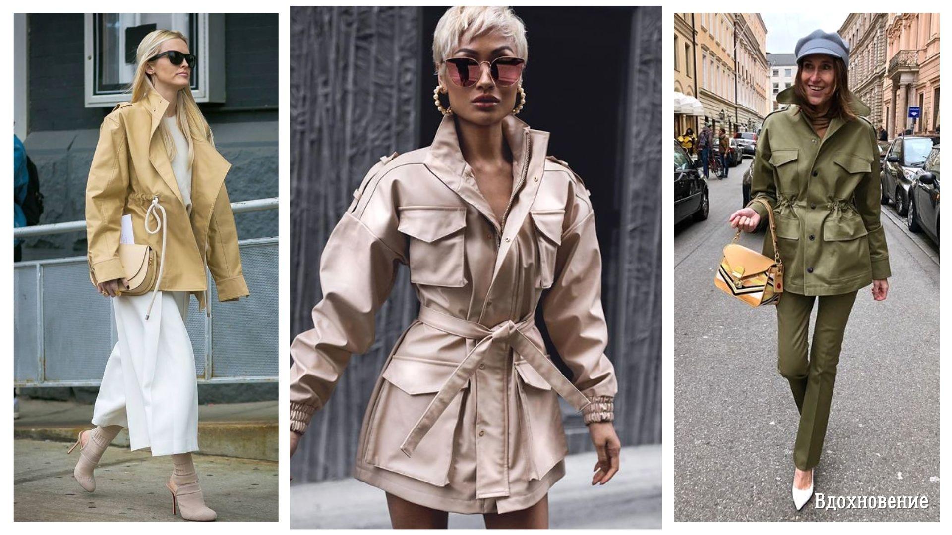 Настоящий хит осени - куртка- жакет! 10 лучших образов для вдохновения
