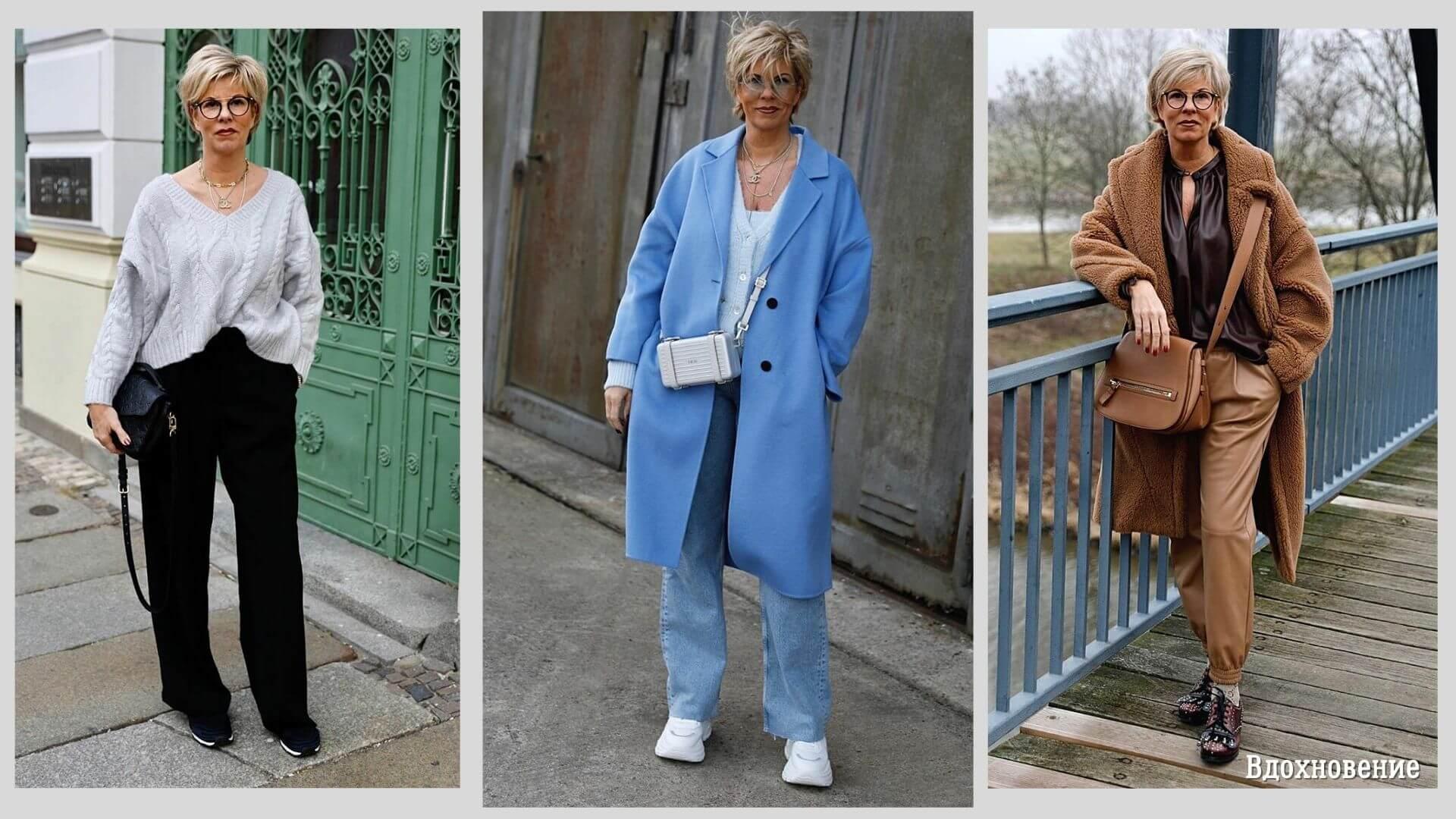 Как составить стильный образ на осень: модное вдохновение для женщин элегантного возраста