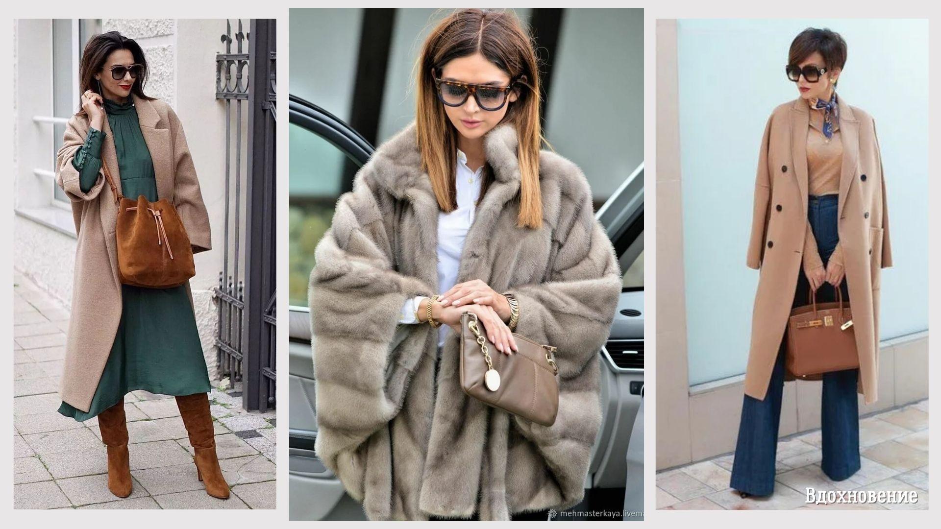 На все времена: верхняя одежда, которая всегда смотрится стильно и актуально