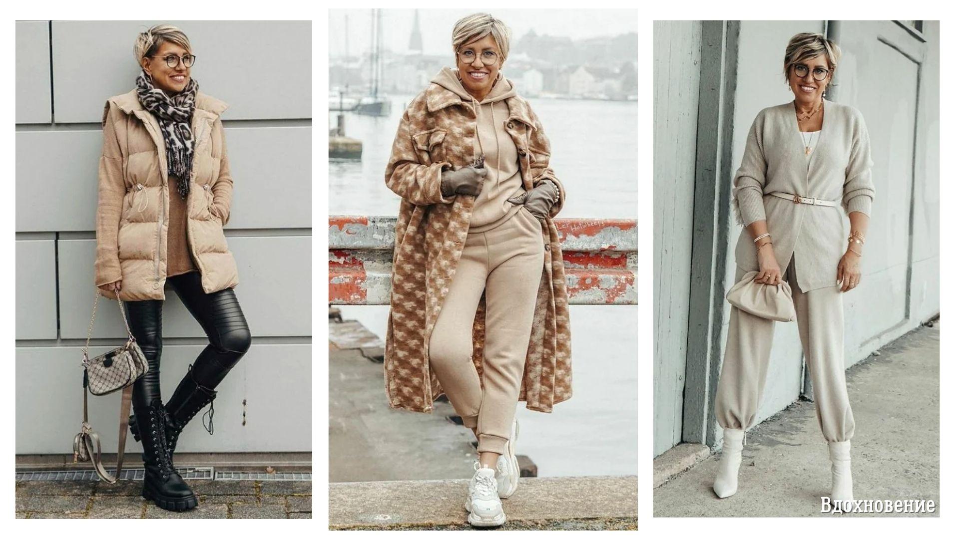 Осенние тренды 2021 для женщины элегантного возраста