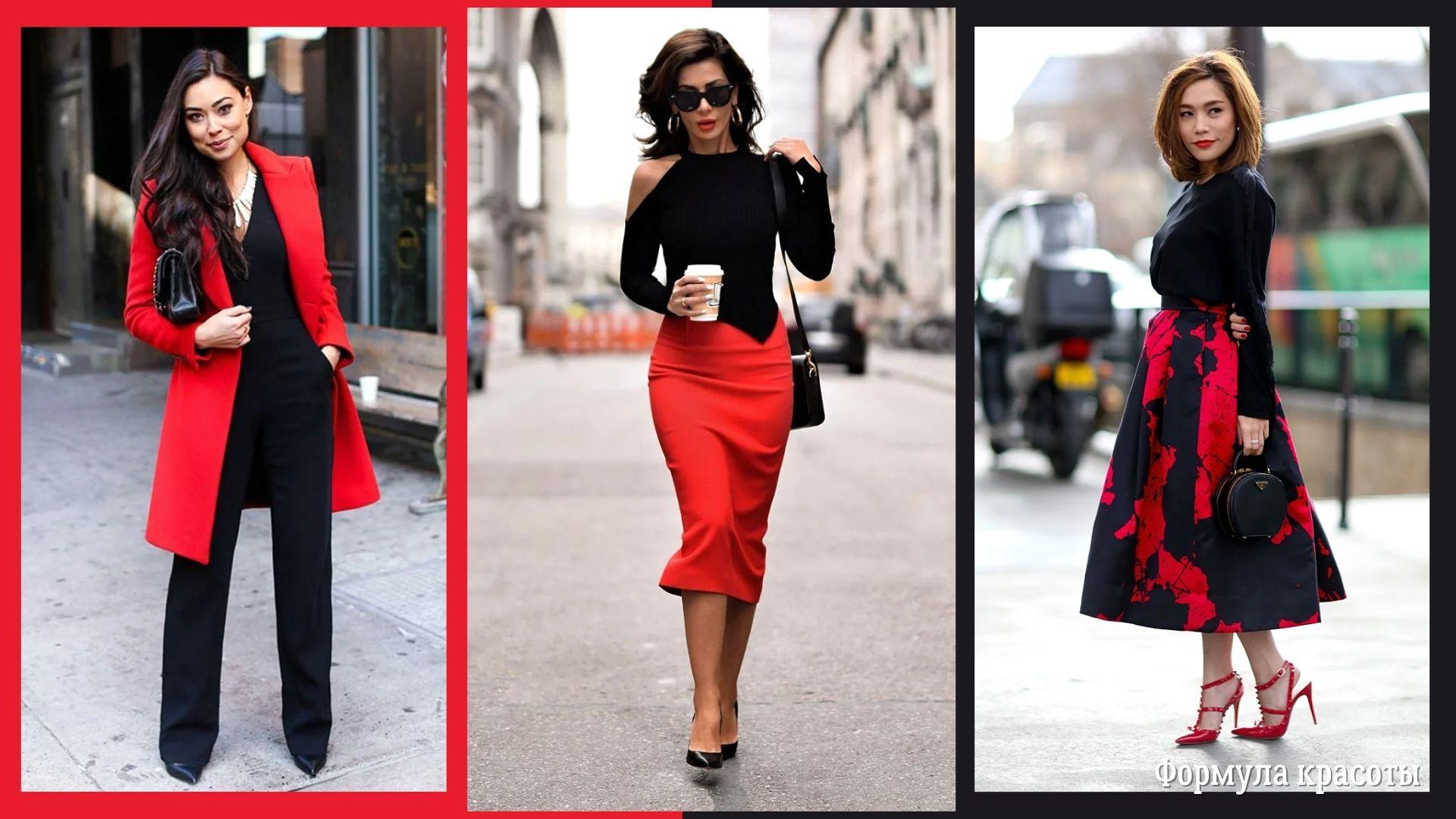 Красный и чёрный - изящная классика. Особенности создания образа