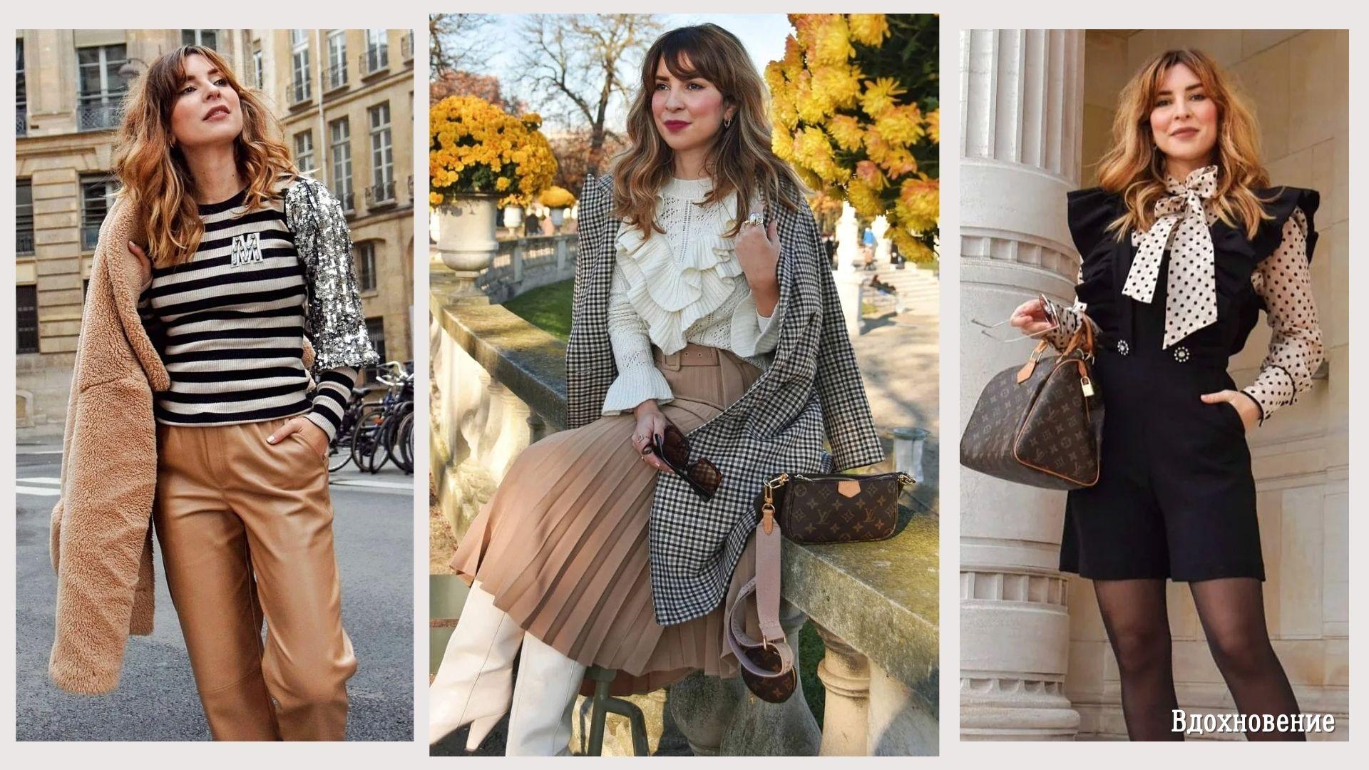Французский шик в утонченных образы настоящей парижанки Ванессы Валентайн