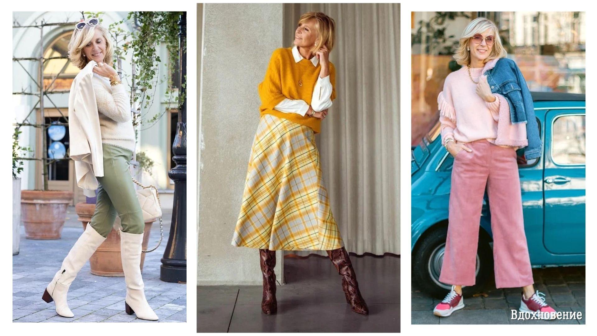 Как заставить одежду работать на себя: 9 идей, которые помогут омолодить образ