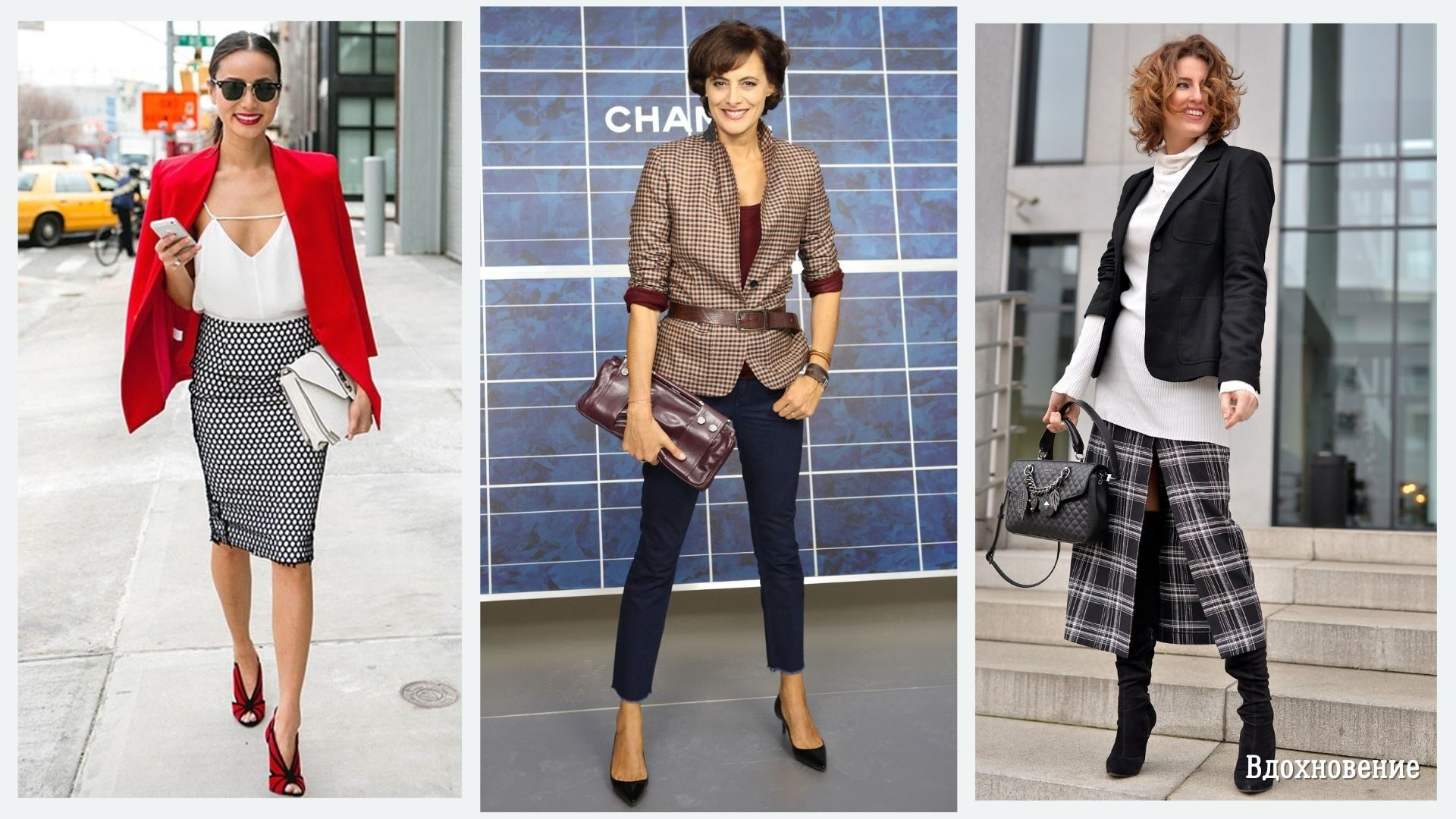 Жакет: как носить стильно в новом сезоне