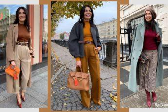 Уютные осенние образы блогера - Елены Ромашовой. 19 ярких образов