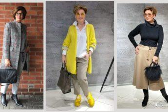 Стиль минимализм в одежде: 14 актуальных решений на осень 2021