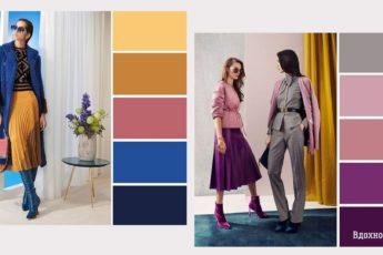 Осеннее вдохновение: 7 выразительных цветовых сочетаний на осень 2021