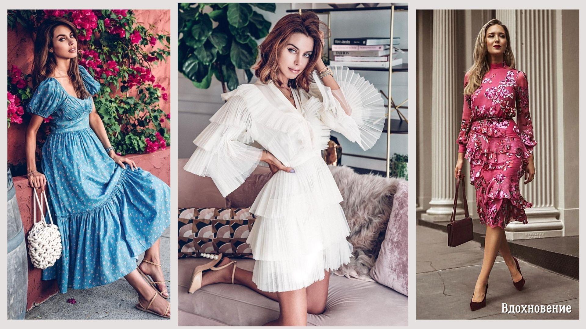 Французский стиль в одежде: 4 женственных модели платья настоящей парижанки