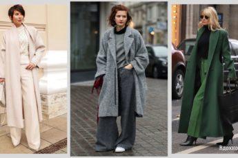 Широкие брюки осенью: с чем носить и как сочетать? Ответ в 14 образах вам на заметку