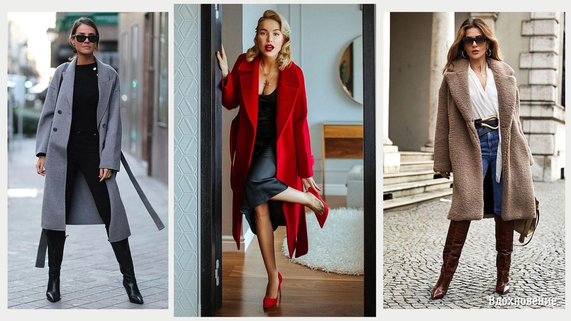 Модное женское пальто: 10 трендовых моделей сезона осень-зима 2021-2022