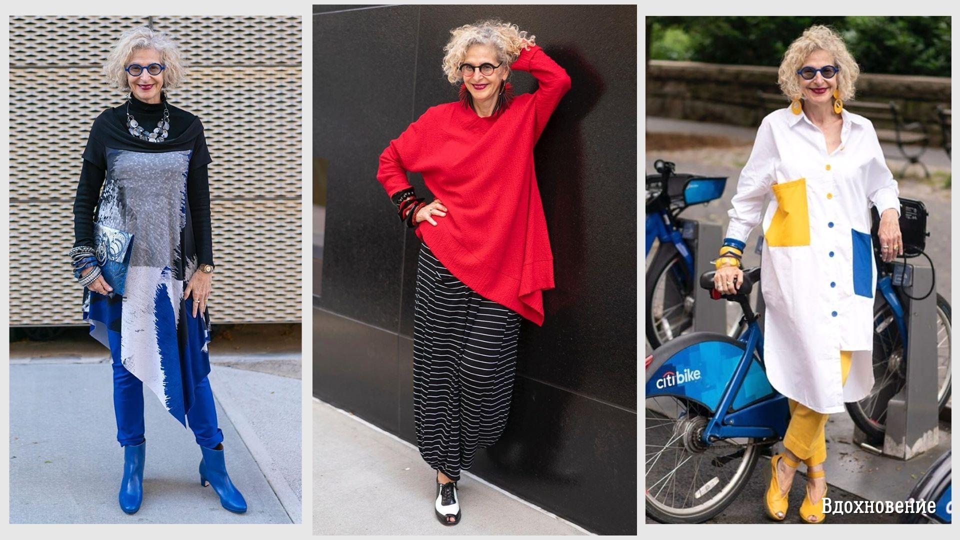 Бохо стиль: 14 ярких, оригинальных образов для женщины элегантного возраста