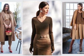 Цвет мокко в одежде: как и с чем носить наряды кофейных оттенков этой осенью