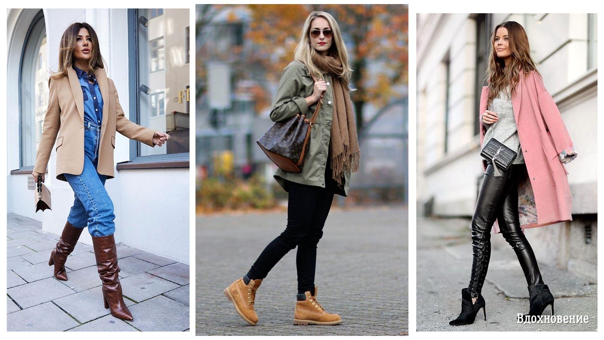 Осенняя обувь: 7 комфортных моделей на каждый день