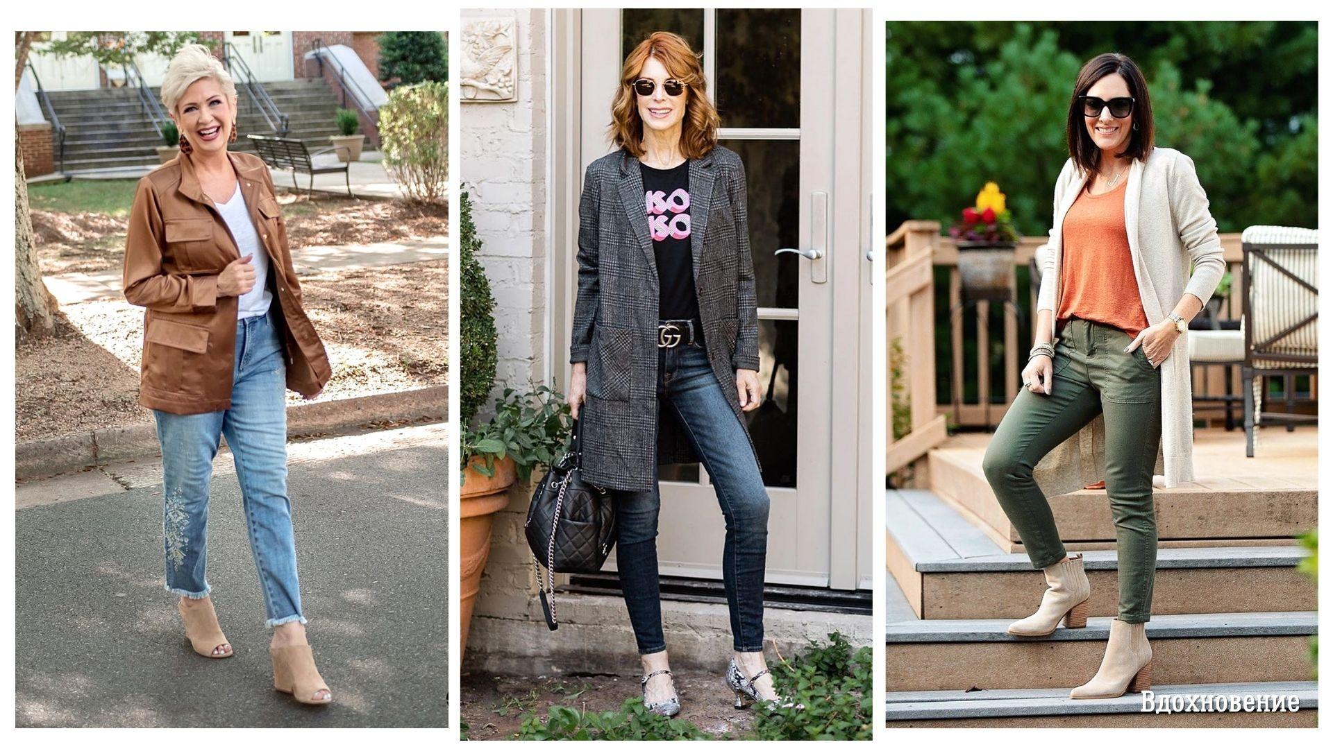 Базовый гардероб для женщин элегантного возраста: 10 стильных решений на осень 2021