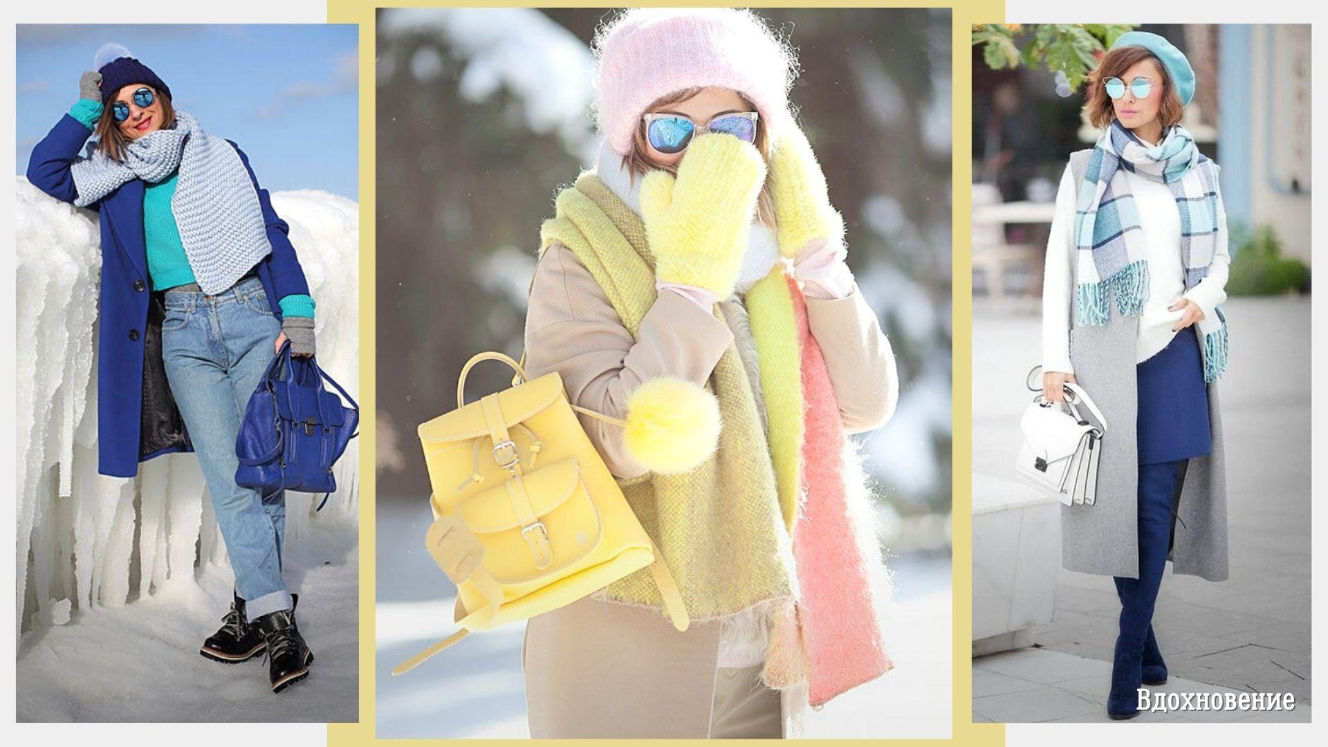 Шапка и шарф: cамые актуальные комбинации на зиму
