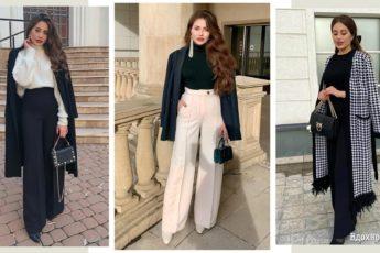 Осенняя классика: 5 элегантных образов с брюками